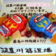 No.040・オーダーケーキ(7号)(立体4D)(ベース有)(四角型)