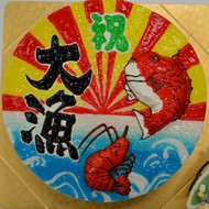 No.575・オーダーケーキ(8号)(立体3D)(プラチョコ)(ベース有)