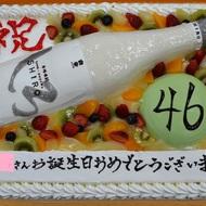 No.585・オーダーケーキ(特注・60×40cm)(立体4D)(四角型)
